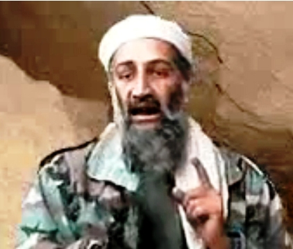 Osama bin Laden / © Youtube